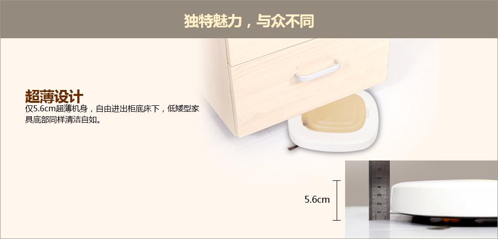 超薄设计,仅5.6cm超薄机身