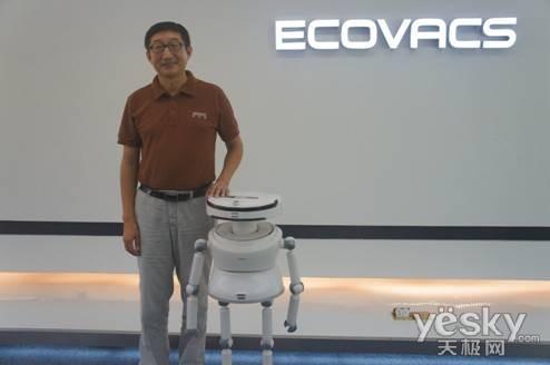 科沃斯董事长钱东奇