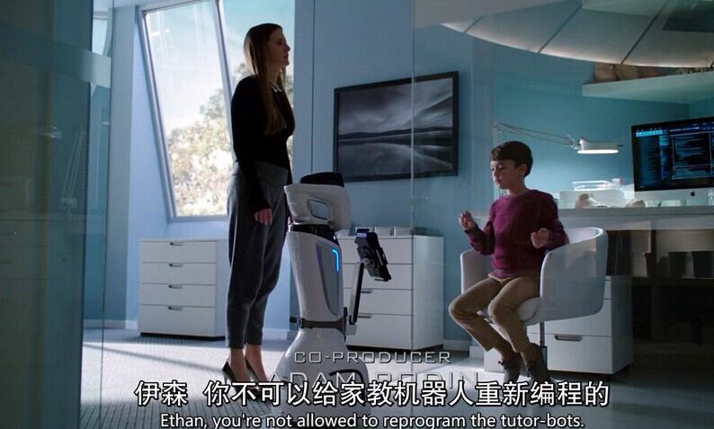 """《传世2》家教机器人""""理查德"""""""