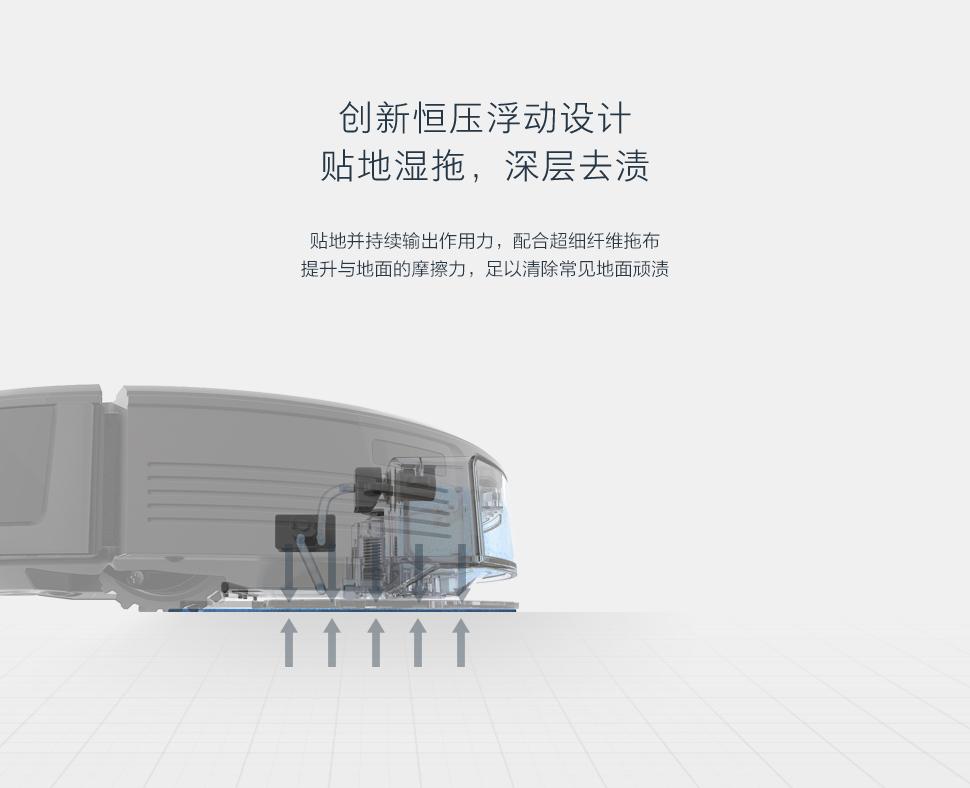 科沃斯扫地机器人地宝DD33,创新恒压浮动设计