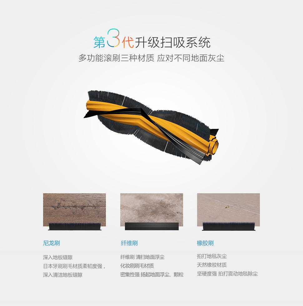 科沃斯扫地机器人地宝DT85(朵朵),新三代升级扫吸系统