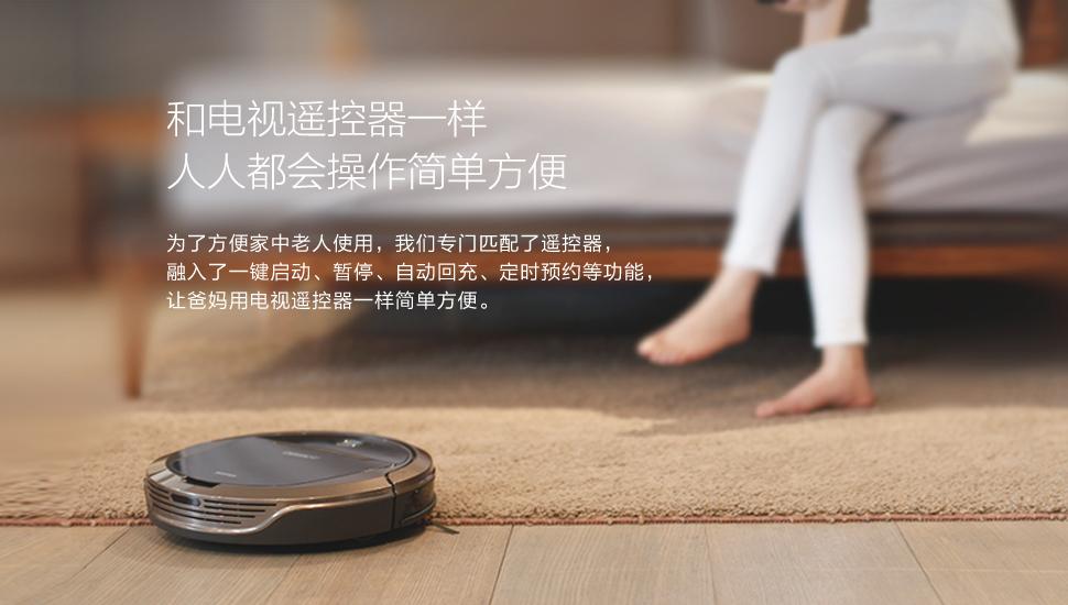 和电视遥控器一样,人人都会操作,简单方便