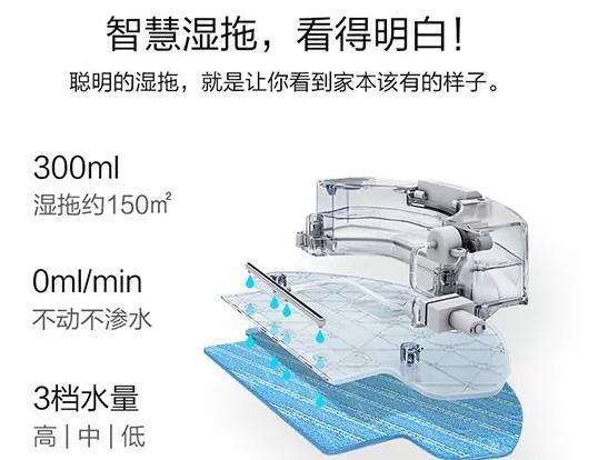 DJ35扫地机器人水箱