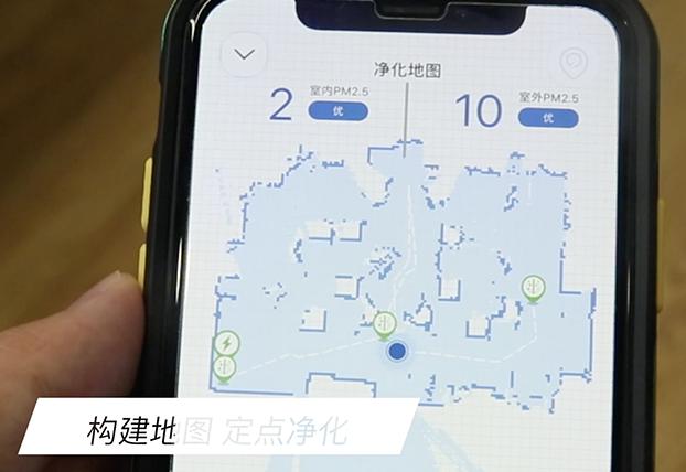 科沃斯机器人app