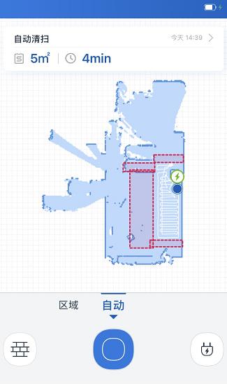 科沃斯DN55扫地机器人app