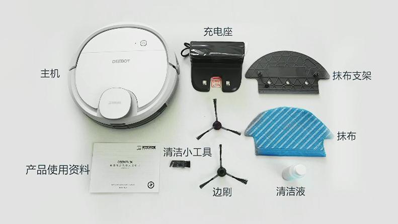 地宝DN33使用指导,快速开启智能清洁之旅