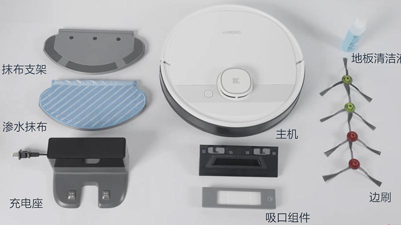 科沃斯扫地机器人T5产品使用视频