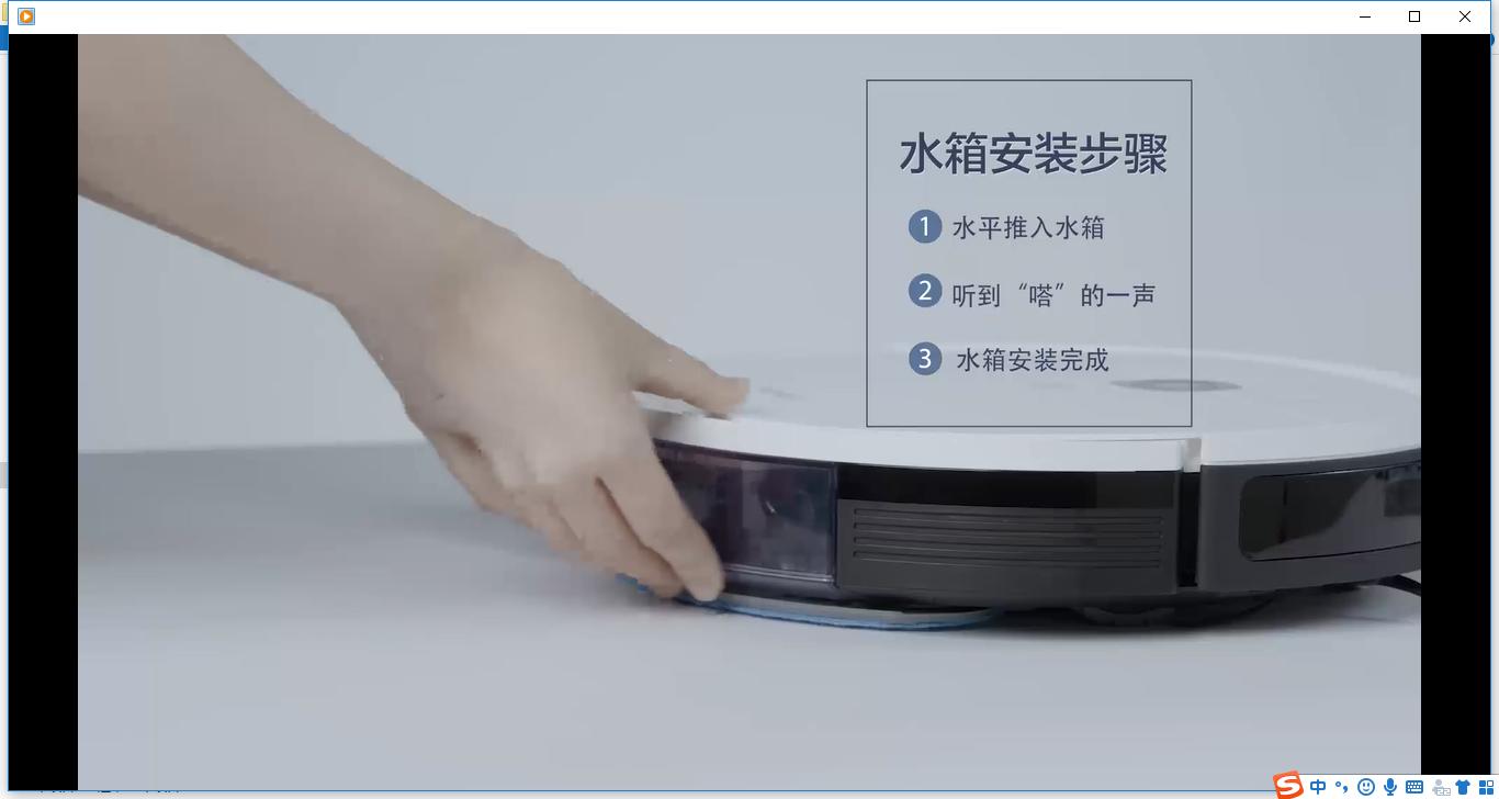 扫地机器人N5系列产品使用视频