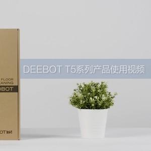 T5产品使用视频