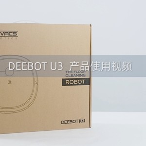 U3产品使用视频