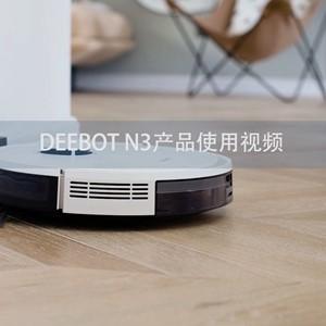 N3产品使用视频