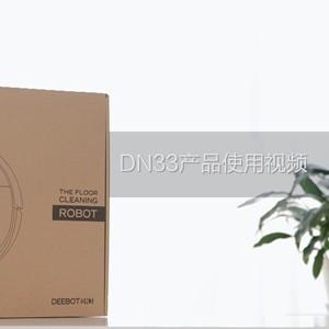 DN系列产品使用视频